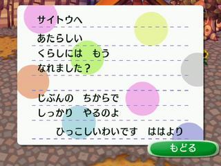 ファイル 3-4.jpg