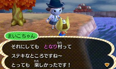 20121118081010.JPG