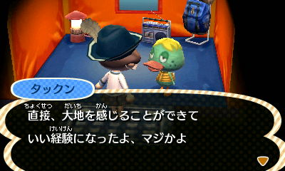 Nintendo3DS_20121118082622.JPG