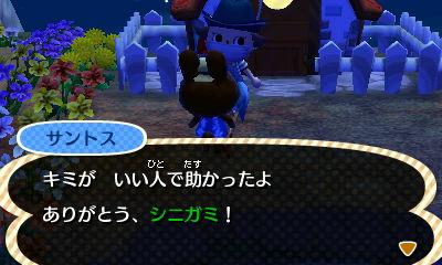 Nintendo3DS_20121120014122.JPG