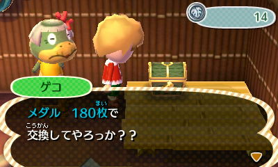 Nintendo3DS_20121202151359.JPG