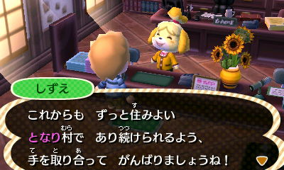 Nintendo3DS_20121208172548.JPG