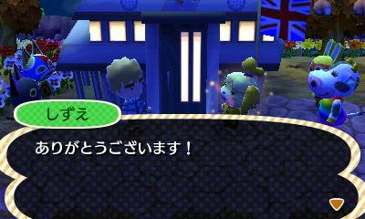 Nintendo3DS_20121209215233.JPG