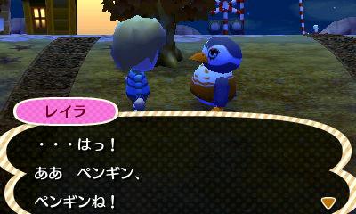 Nintendo3DS_20121209230638.JPG