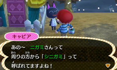 Nintendo3DS_20121210075553.JPG