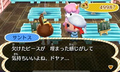 Nintendo3DS_20121211170903.JPG