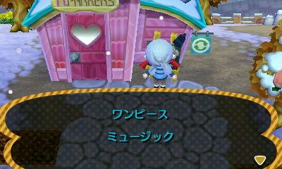 Nintendo3DS_20121212122915.JPG