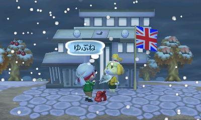 Nintendo3DS_20121218124723.JPG